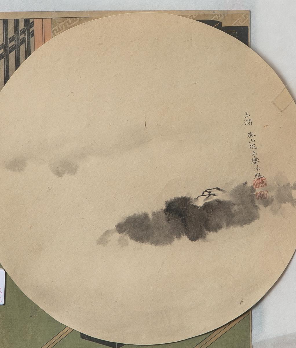 """Lot 59 - Unbekannter Künstler (Japan), Tuschezeichnung, rs. bez. """"Hinter Wolken u. Nebelmeerversteckter"""