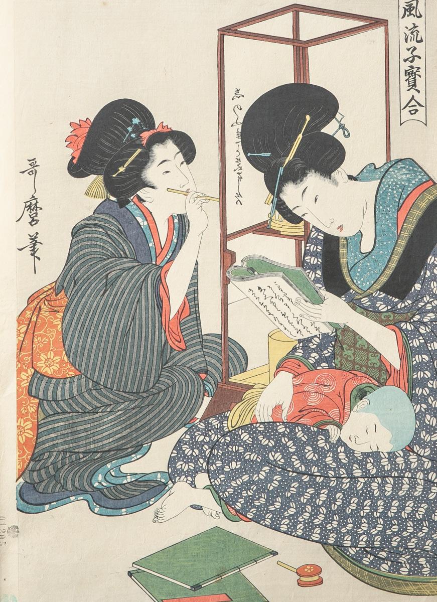 Lot 41 - Utamaro (1753-1805), Farbholzschnitt (Japan), rs. bezeichnet Inv. 726603, vorneSammlungsstempel, ca.