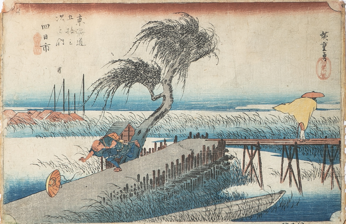 Lot 46 - Hiroshige, Utagawa (1797-1858), 53 Stationen (1. Auflage), Farbholzschnitt (Japan),Station 44,