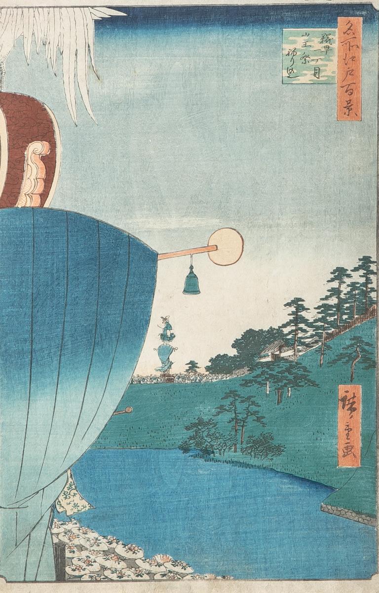 Lot 61 - Unbekannter Künstler (Japan), Flusslandschaft, Farbholzschnitt, mehrfach bez., ca. 35,5 x22 cm.