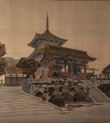Seidenbild, gewebt, Darstellung einer Pagode (China, Anfang 20. Jahrhundert), aufKeilrahmen gezogen,