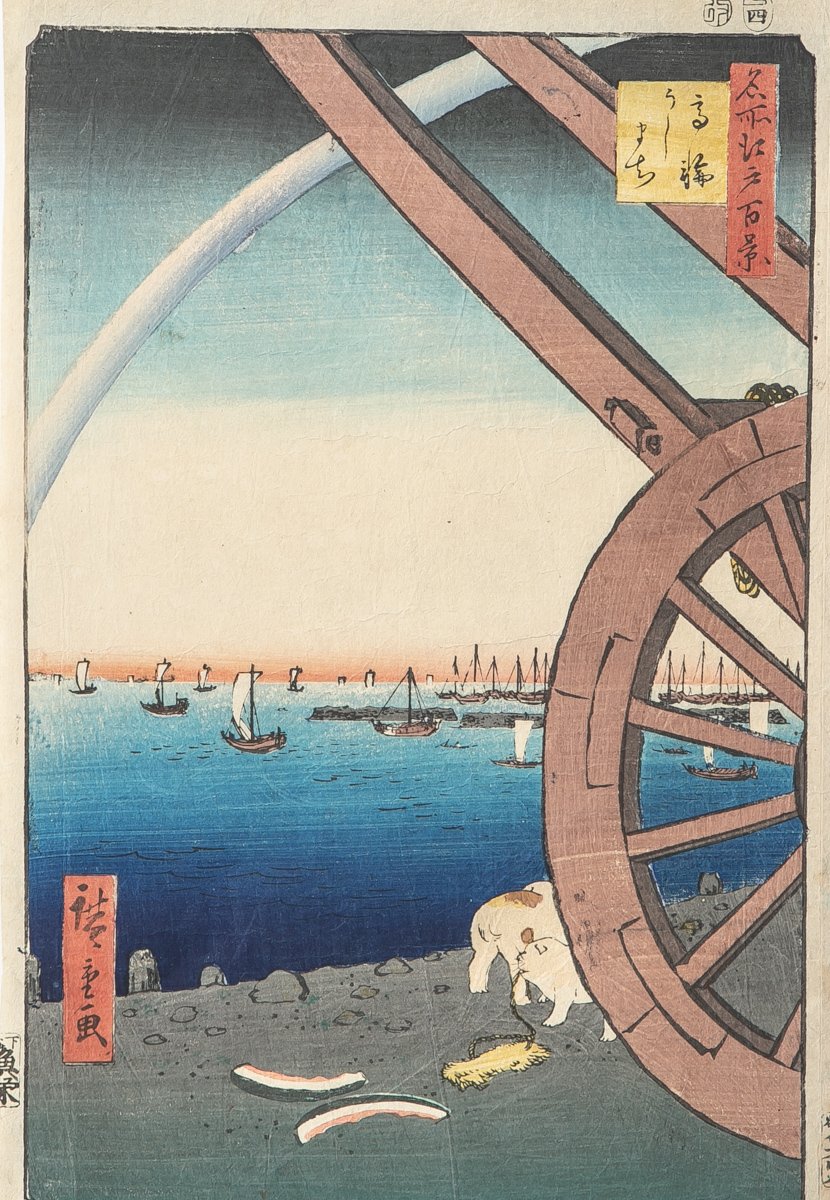 Lot 39 - Hiroshige, Utagawa (1797 - 1858, Japan), farbiger Holzschnitt (1822), sign., ca. 36,5 x 25cm.