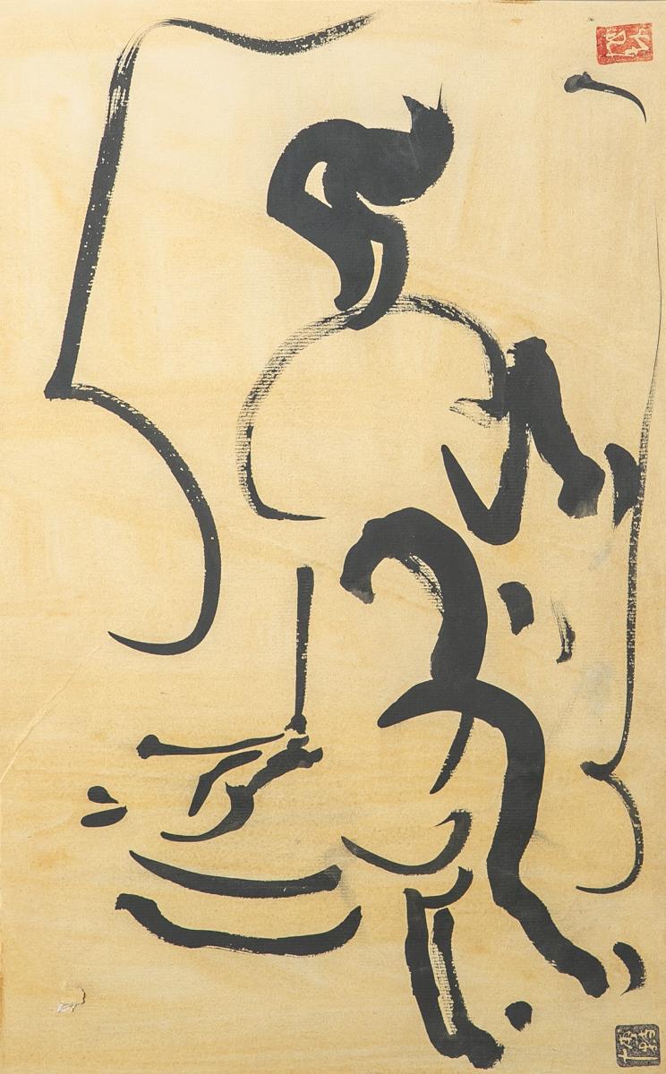 Lot 51 - Unbekannter Künstler (wohl Japan), schwarze Tusche auf gelben Grund, oben u. unten rechtsjeweils