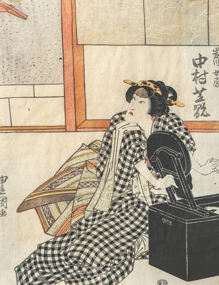 Lot 45 - Toyokuni II (Japan), Farbholzschnitt, Blattgröße ca. 34 x 24,5 cm. Blatt im altersgem.Zustand- - -