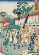Unbekannter Künstler (Japan), bewegte Straßenszene, Farbholzschnitt, mehrfach bez., rs.diverse