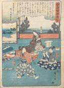 Utagawa, Hiroshige (1797-1858), Farbholzschnitt (Japan), ca. 37 x 25 cm. Stockflecken,Blatt im