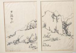 Unbekannter Künstler, Tuschezeichnung auf Seidenpapier (Japan), li. signiert, Doppelblatt,ca. 26 x
