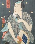 Unbekannter Künstler (Japan), Schauspieler mit Fächer, Farbholzschnitt, mehrfach bez., ca.37 x 25,
