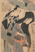 Unbekannter Künstler (Japan), Paar mit Sonnenschirm, Farbholzschnitt, mehrfach bez., ca.38,5 x 25,