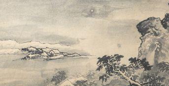 Unbekannter Künstler (wohl Japan), Landschaft, Tuschezeichnung auf Papier, ca. 24 x 44 cm.