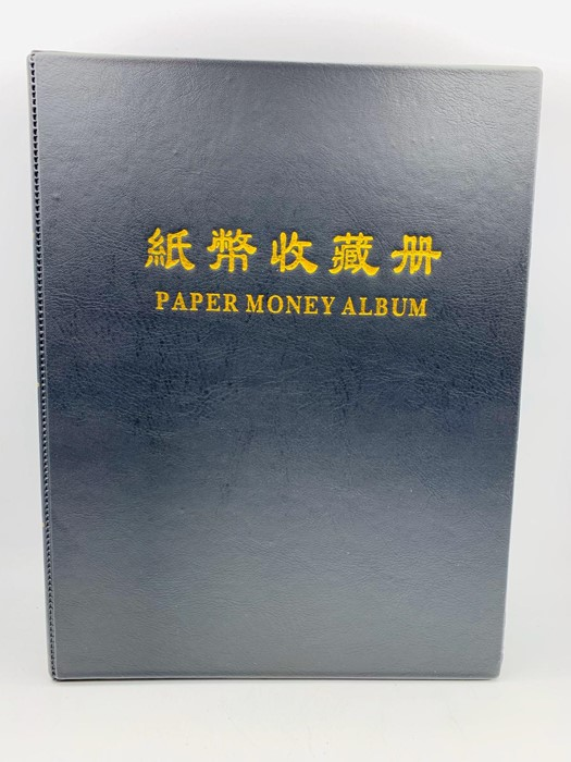 Lot 131 - An Album of Sixty Worldwide Bank Notes 1914-2018
