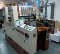 A FUJI Offset 520 IIP 500mm x 460mm (20.5 inches x 14 3/16 inches) 2-Colour Offset Lithographic