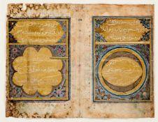 Doppelblatt aus einem Gedichtbandeiner osmanischen Handschrift auf Büttenpapier. Türkei, 19. Jhdt.
