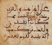 Koran -Einzelblatt mit Texten aus dem Koran aus einer maghrebinischen Handschrift auf Pergament.