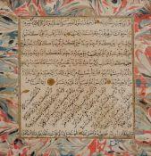 Hadith -Einzelblatt aus einer arabischen Handschrift auf Papier. Osmanisches Reich, 17./18. Jhdt. 4°