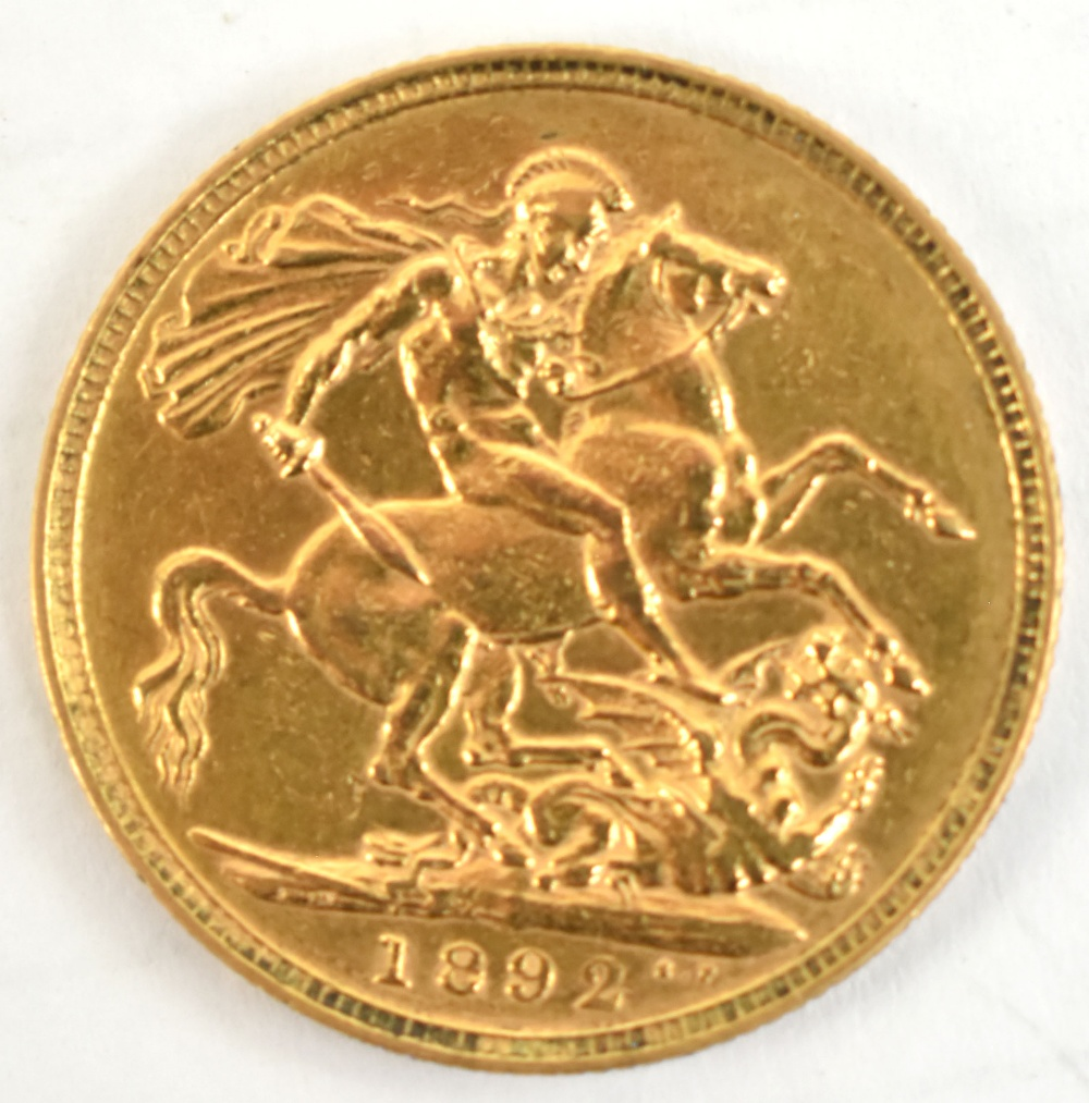 Lot 2014H - A Victorian Jubilee Head full sovereign, 1892.