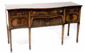 A 19th century style mahogany bow-fronted sideboard with two drawers and two cupboard doors,