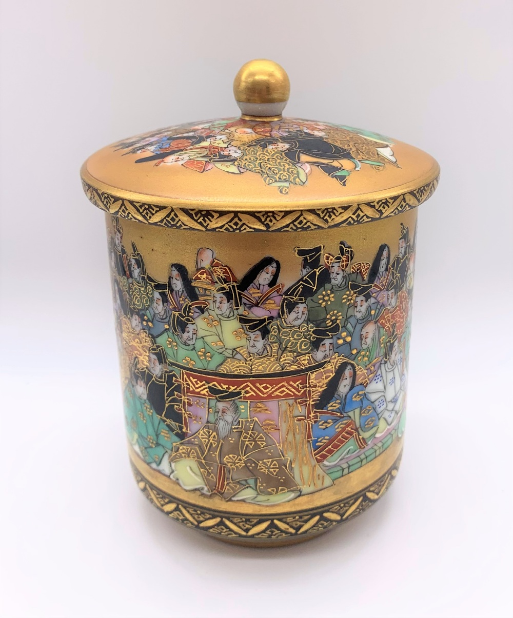 An unusual Japanese Meiji period Satsuma porcelain pot and cover painted with a band of figures, - Image 4 of 10