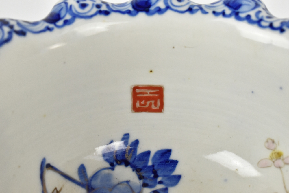 A Japanese porcelain pedestal bowl painted in underglaze blue with floral detail to interior and - Image 5 of 5