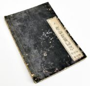 A late 19th/early 20th century Japanese book with printed text, possibly related to Buddhism (sou