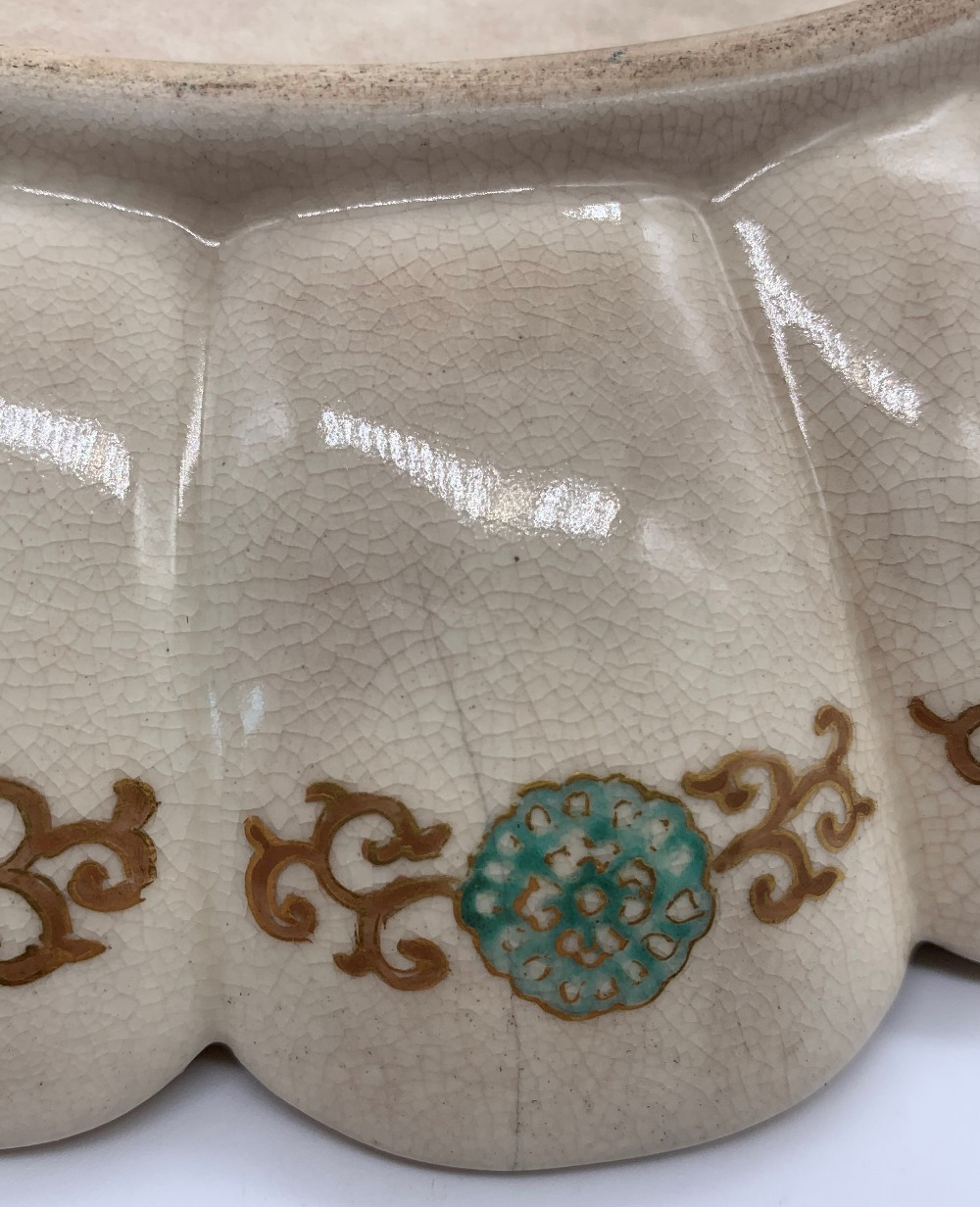 TAIZAN YOHEI; a good Japanese Meiji period Satsuma dish with scallop moulded border and central - Image 6 of 7