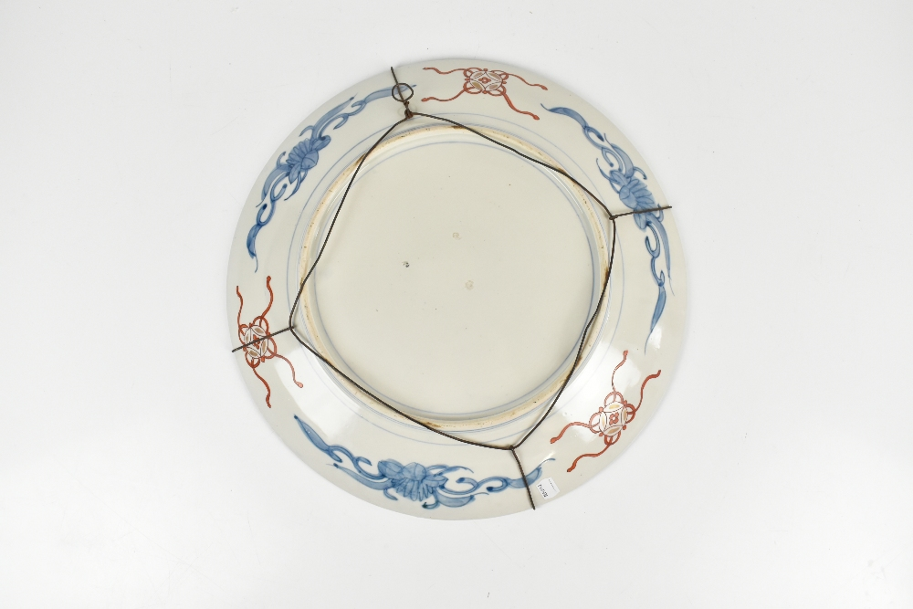 A Japanese Meiji period Imari porcelain charger, unmarked, diameter 45.2cm.Additional - Image 2 of 2