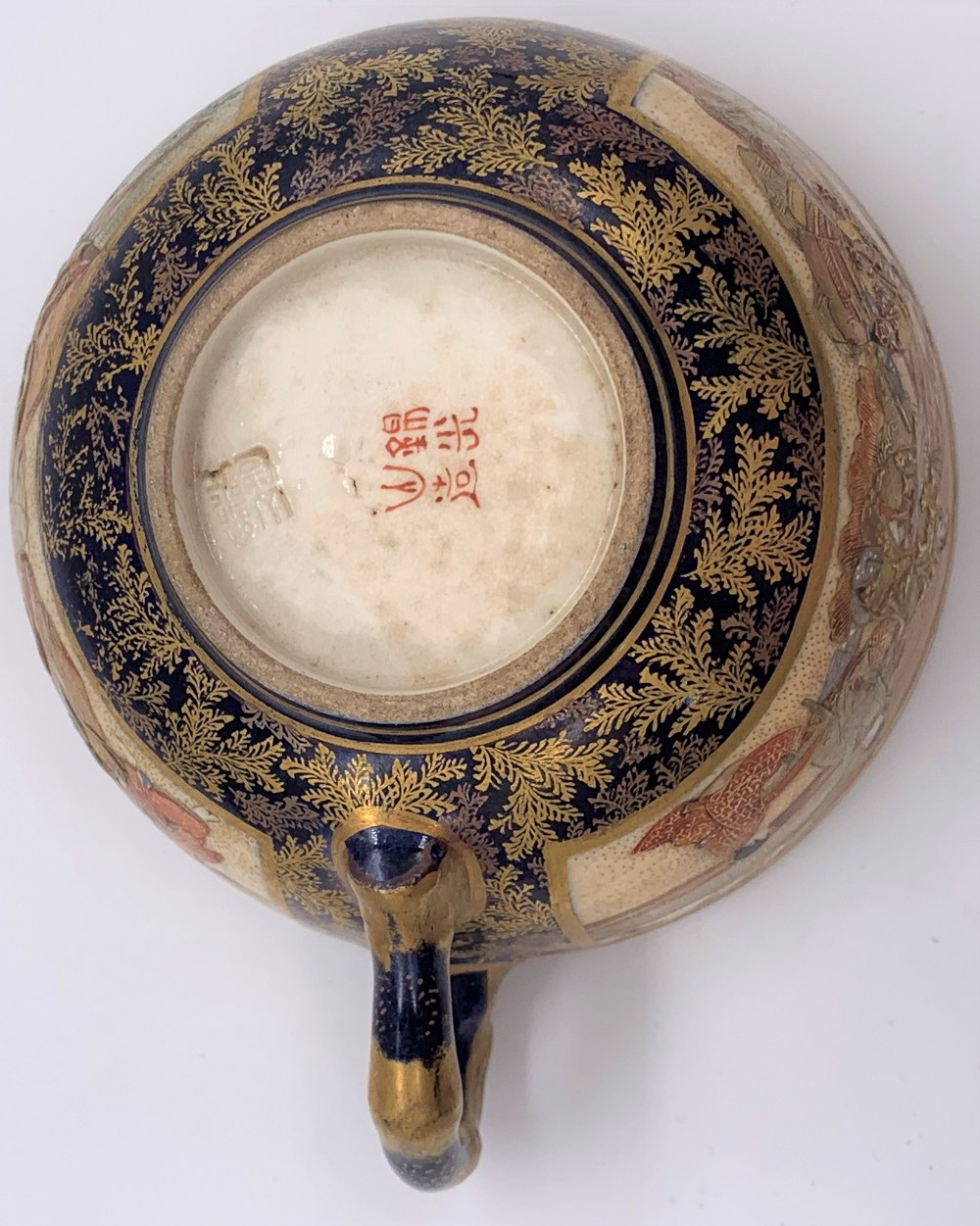 KINKOZAN; a Japanese Meiji period Satsuma cup and saucer decorated with panels of seated figures - Image 8 of 9
