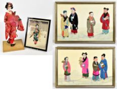 A pair of Japanese tapestry pictures each depicting four elders in landscape setting, unsigned,