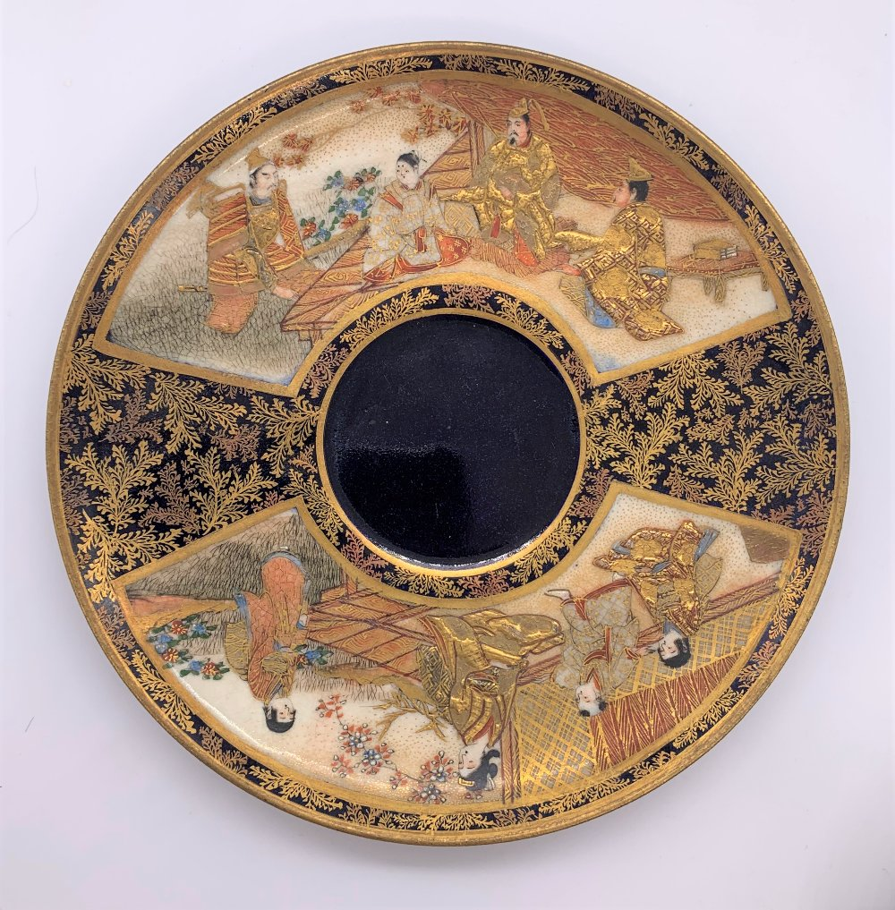 KINKOZAN; a Japanese Meiji period Satsuma cup and saucer decorated with panels of seated figures - Image 2 of 9