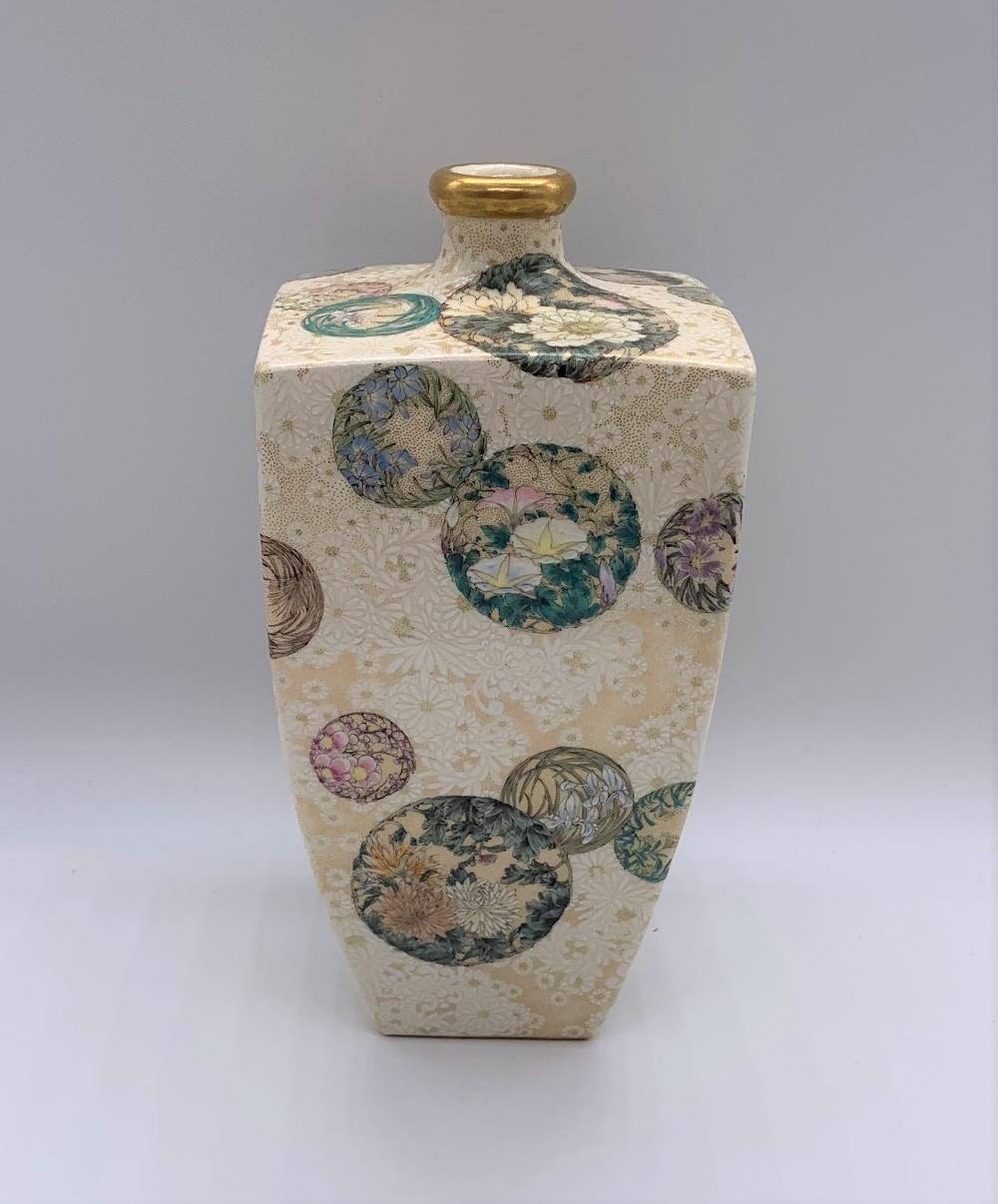 ATTRIBUTED TO KINKOZAN; a Japanese Meiji period Satsuma square sectioned vase decorated with - Image 8 of 8