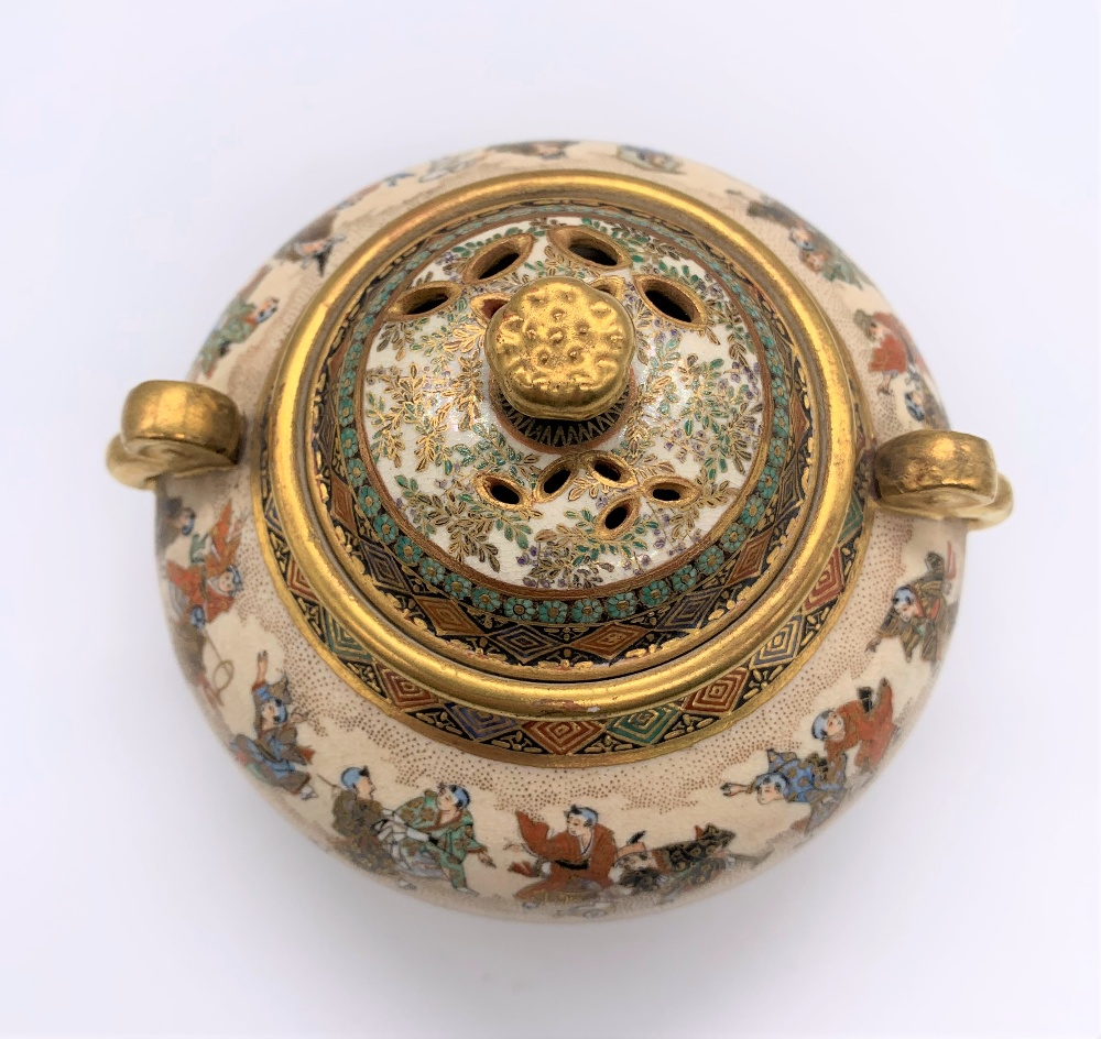 A Japanese Meiji period Satsuma koro of circular form with pierced cover above twin moulded gilt - Image 5 of 10