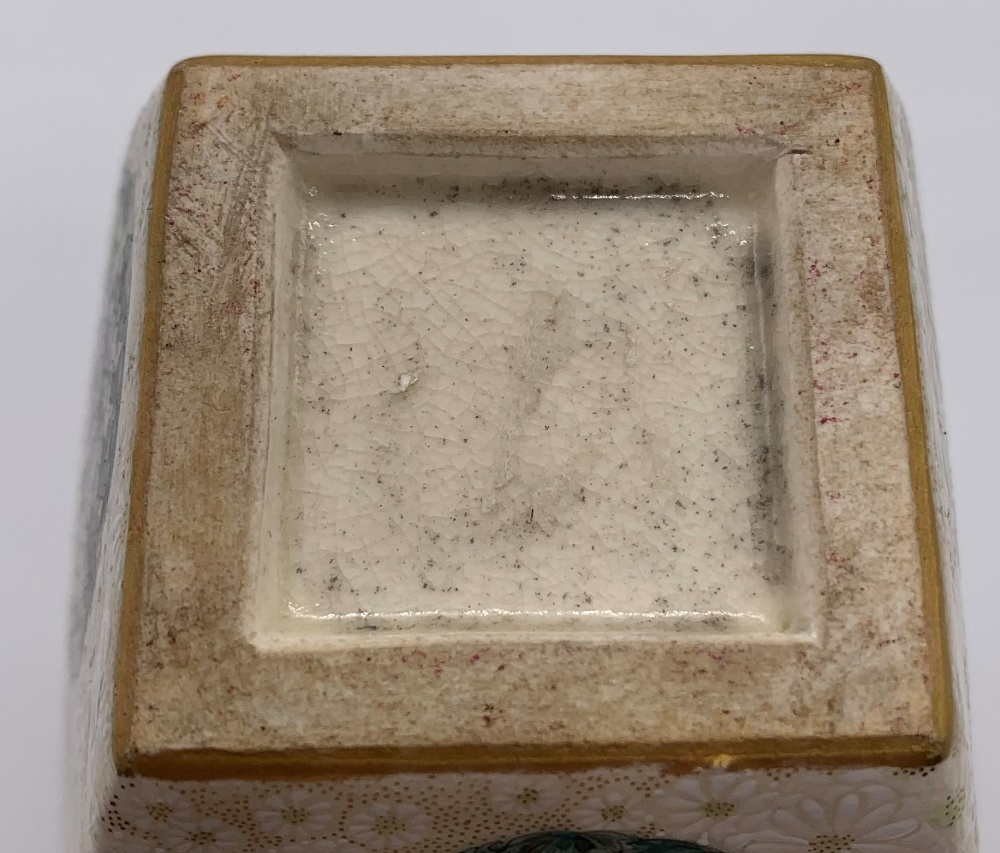 ATTRIBUTED TO KINKOZAN; a Japanese Meiji period Satsuma square sectioned vase decorated with - Image 6 of 8