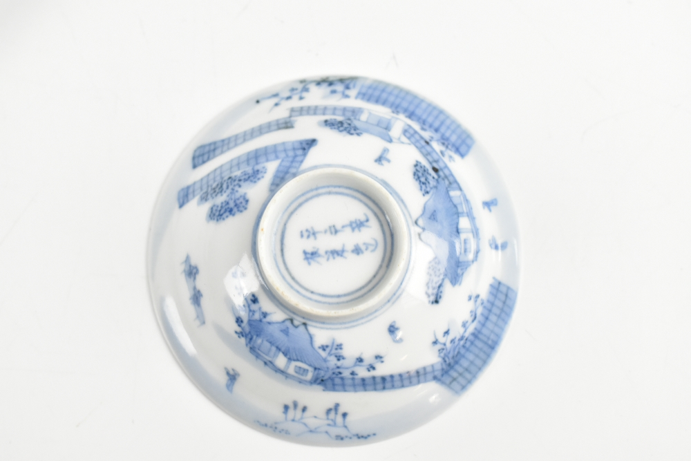 A Japanese blue and white porcelain six setting tea bowl, saucer and cover service, painted with - Image 3 of 5