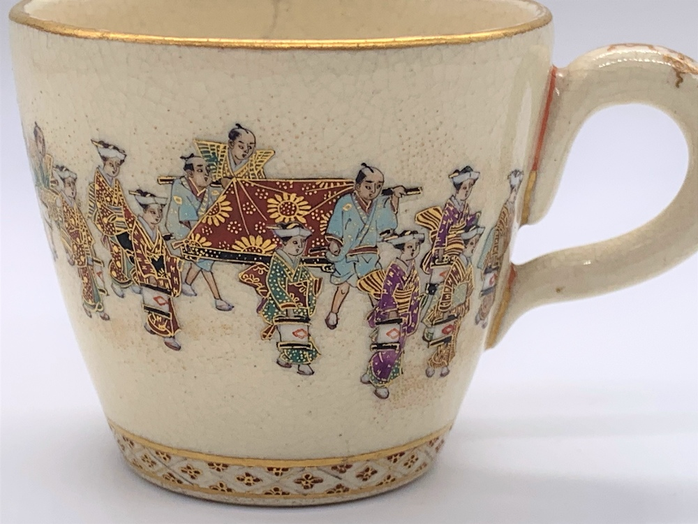 KINKOZAN; a Japanese Meiji period Satsuma cup and saucer decorated with a procession and with - Image 5 of 9
