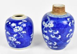 An early 20th century Chinese blue and white jar with painted four character marks to base, height