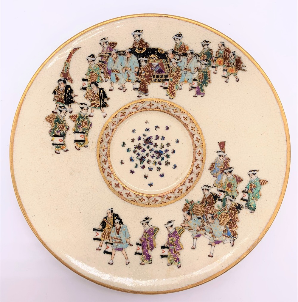KINKOZAN; a Japanese Meiji period Satsuma cup and saucer decorated with a procession and with - Image 2 of 9