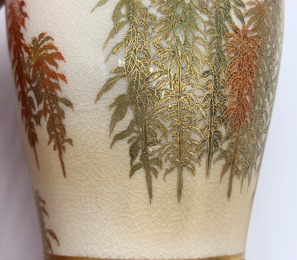 KINKOZAN; a Japanese Meiji period Satsuma vase of ovoid form decorated with butterflies above - Image 8 of 9