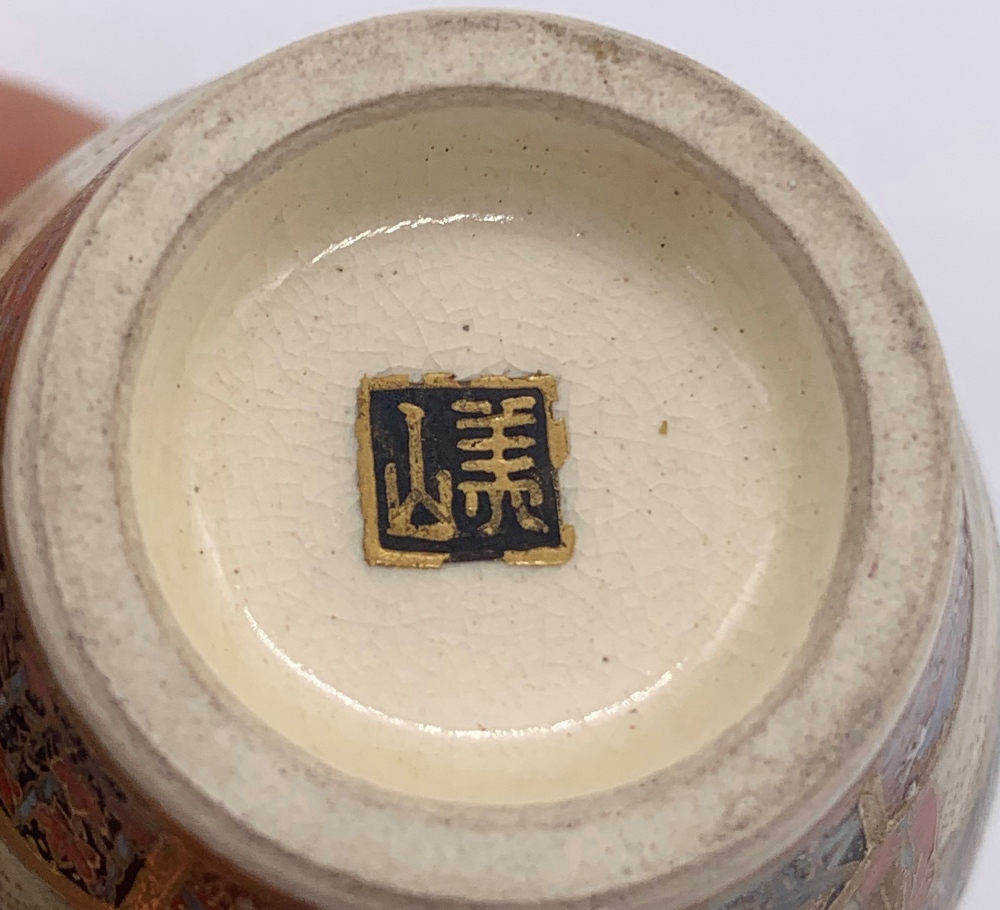 A pair of miniature Japanese Meiji period Satsuma vases decorated with continuous landscapes, both - Image 6 of 9