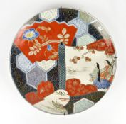 A Japanese Meiji period Imari porcelain charger, unmarked, diameter 45.2cm.Additional