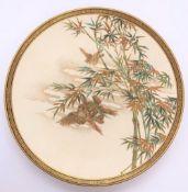 RYOZAN FOR THE YASUDA COMPANY; a fine Japanese Meiji period Satsuma plate decorated with birds