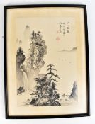 A print of a Chinese watercolour mountain landscape with script and seal marks, 39 x 26.1cm,