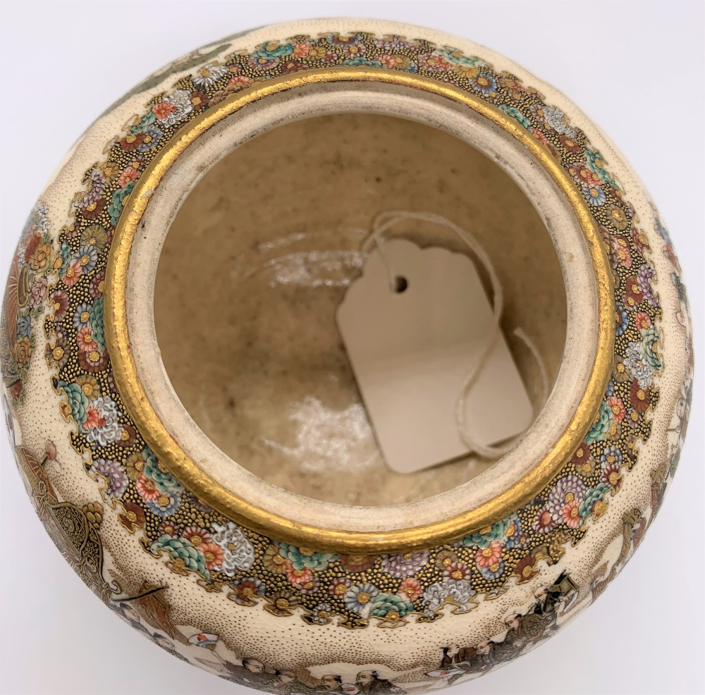 A good Japanese Meiji period Satsuma koro of circular form with domed reticulated cover and main - Image 8 of 12