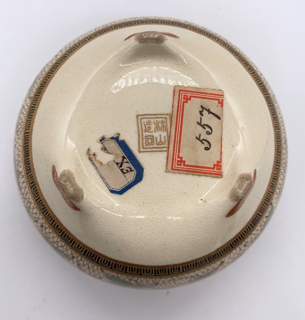 A Japanese Meiji period Satsuma koro of circular form with pierced cover above twin moulded gilt - Image 9 of 10