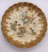 RYUN FUZAN; a good Japanese Meiji period Satsuma dish with scallop moulded floral decorated border