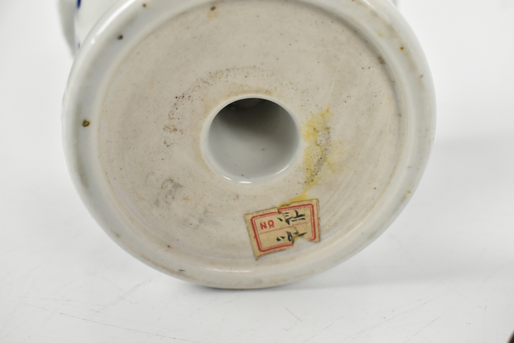 A Japanese porcelain pedestal bowl painted in underglaze blue with floral detail to interior and - Image 4 of 5