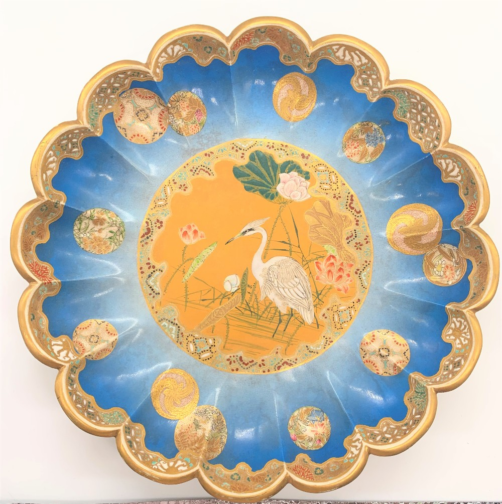 TAIZAN YOHEI; a good Japanese Meiji period Satsuma dish with scallop moulded border and central - Image 7 of 7