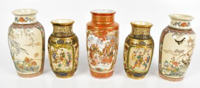 A pair of early 20th century Japanese Satsuma vases painted with birds in flight and cranes,