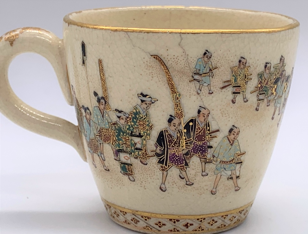 KINKOZAN; a Japanese Meiji period Satsuma cup and saucer decorated with a procession and with - Image 6 of 9