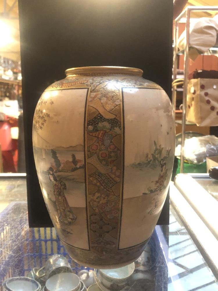 A Japanese Satsuma vase of globular form painted with geishas inside floral panels, signed to - Image 5 of 7