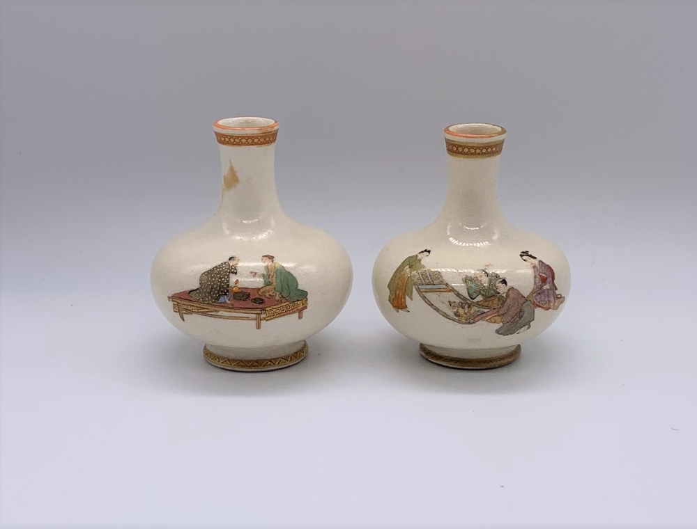 A pair of miniature Japanese Meiji period Satsuma bottle vases, sparsely decorated with figures, - Image 2 of 7